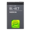 Batterie tel. Nokia BL-4CT origine 2720 5310 5630 6600 7210 7310