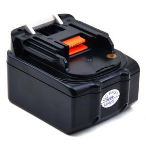 Batterie compatible MAKITA LI-ion 14.4v/3Ah