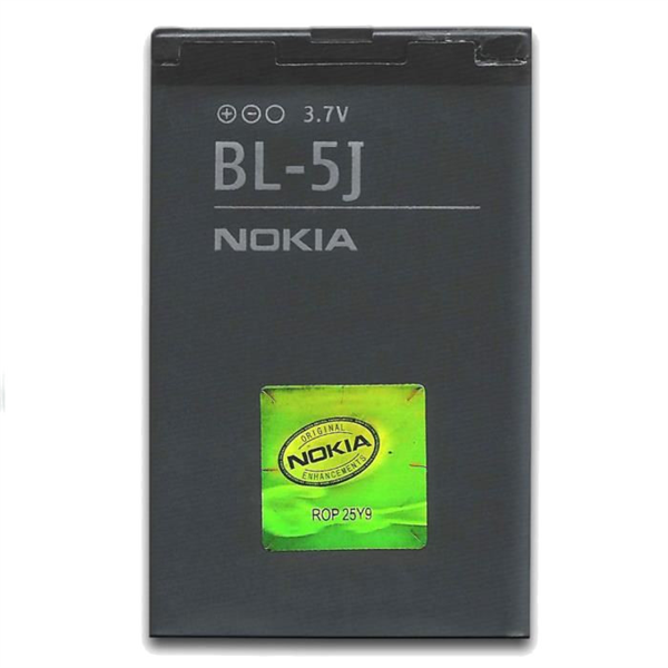 Batterie NOKIA Origine BL-5J 1320mah Nokia 5228 / 5230 / 5235 Comes With Music /
